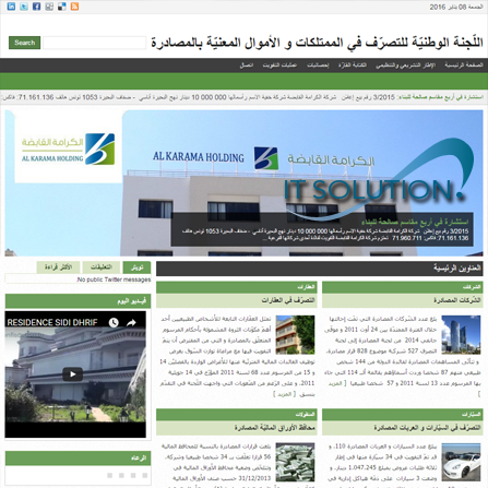 projets website itsolution tunisie confiscation